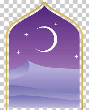 Eid Al-Adha Eid Al-Fitr Ramadan Islam PNG