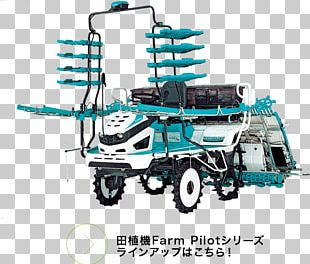 Rice Transplanter Kubota Corporation Agriculture Agricultural Machinery Tractor PNG