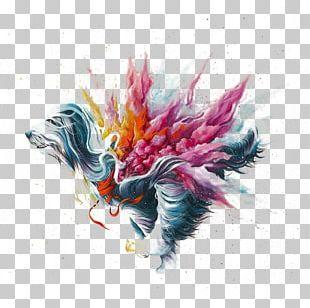 Abstract Colored Smoke Dog PNG
