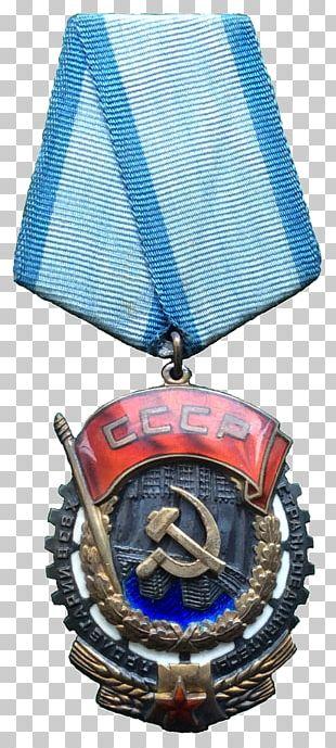 Russian Soviet Federative Socialist Republic Transcaucasian Socialist Federative Soviet Republic Republics Of The Soviet Union Order Of The Red Banner Of Labour PNG