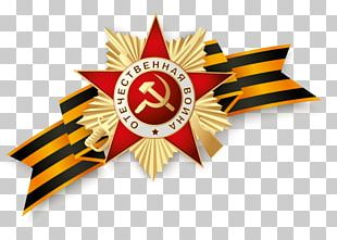 Russia Victory Day 9 May Second World War Great Patriotic War PNG