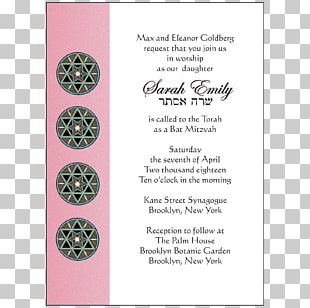 Wedding Invitation Bar And Bat Mitzvah Paper Tombstones Headstone PNG