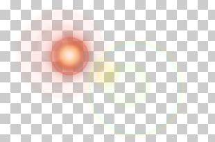Light White Circle Pattern PNG