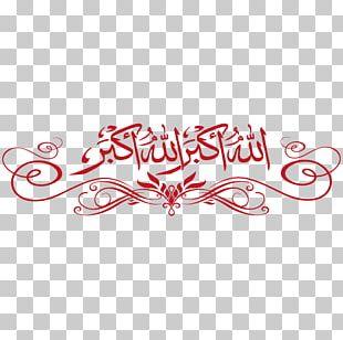 Logo Wedding Invitation Wedding Dress PNG