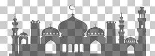 Great Mosque Of Mecca Sheikh Zayed Mosque Al-Masjid An-Nabawi Badshahi Mosque PNG