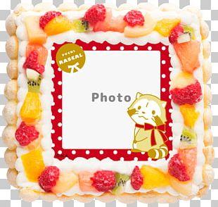 Cheesecake Cream Rilakkuma Birthday Cake PNG