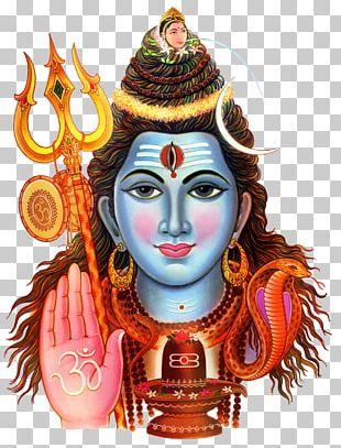 Maha Shivaratri Parvati SMS Om Namah Shivaya PNG