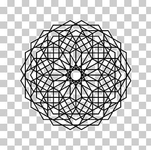 Geometry Geometric Shape Circle Sphere Symmetry PNG