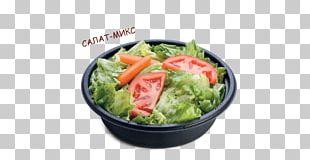 Caesar Salad Hamburger French Fries Burger King PNG