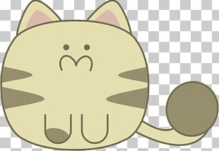 Cat Kitten Cartoon Drawing PNG