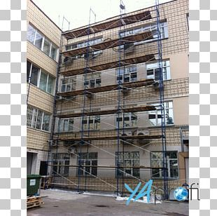 Scaffolding Тура Sales Architectural Engineering Vendor PNG