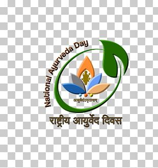 National Institute Of Ayurveda Ministry Of AYUSH Dhanvantari Medicine PNG