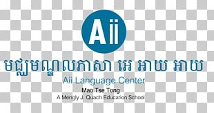 Aii Language Center Language School English For Specific Purposes PNG
