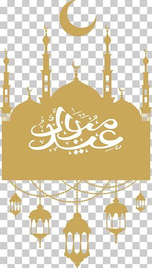 Eid Al-Fitr Ramadan Islam Eid Al-Adha PNG