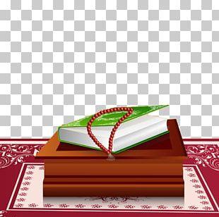 Quran Islam Allah Worship Prayer PNG