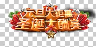 New Years Day Christmas Chinese New Year PNG