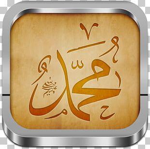 Prophet Islam Quran Allah Muslim PNG