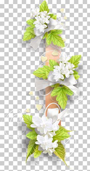 Floral Design Flower LiveInternet PNG