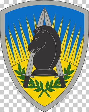Military Intelligence Corps United States Army 519th Military Intelligence Battalion PNG