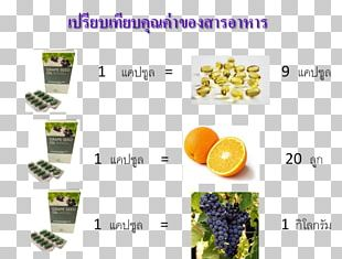 Grape Seed Oil Cod Liver Oil Cholesterol PNG