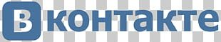 VKontakte Social Networking Service Advertising PNG