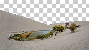 Crescent Lake Yueyaquanzhen Yueya Spring U5174u9686u5c71 PNG