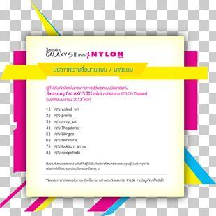 Paper Text Graphic Design Web Page Font PNG