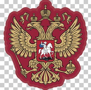 Russian Empire Coat Of Arms Of Russia Russian Revolution PNG