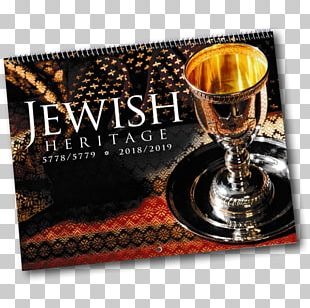 Hebrew Calendar Holiday Promotional Merchandise Month PNG