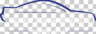 Blue Brand Logo Symbol PNG
