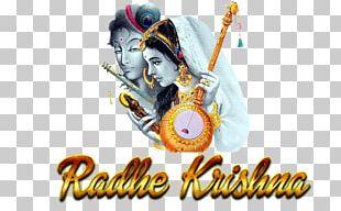 Krishna Janmashtami Bala Krishna Radha Krishna Hinduism PNG