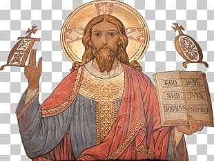 Jesus Portrait PNG