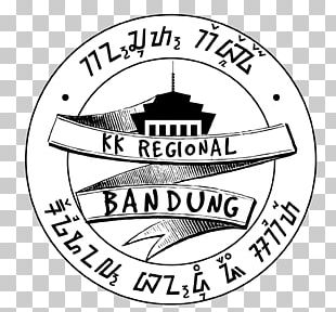 Emblem Logo Black And White Brand PNG