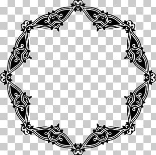 Borders And Frames Decorative Borders PNG