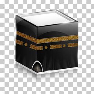 Kaaba Medina Great Mosque Of Mecca Hajj Umrah PNG