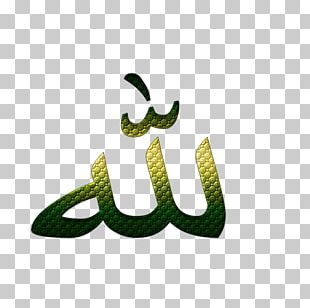 Islamic Geometric Patterns Qur'an Allah Dawah PNG