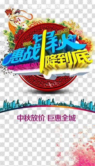 Mid-Autumn Festival Chang'e Illustration PNG