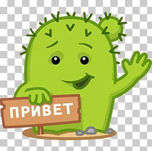 Sticker VK Telegram Наклейка Online Chat PNG