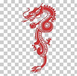 Graphics Logo Chinese Dragon PNG