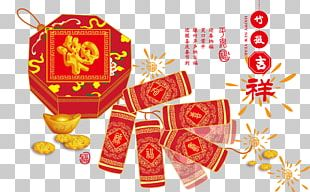 Chinese New Year Greeting Card Poster Designer PNG