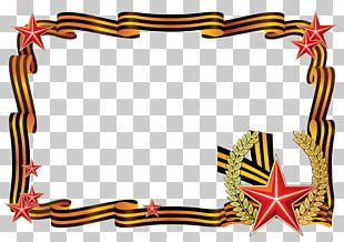 Defender Of The Fatherland Day 23 February Russia Gift Days Of Military Honour PNG