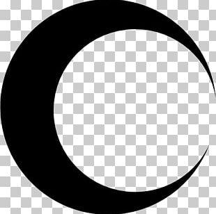 Solar Eclipse PNG