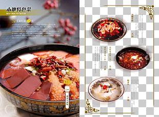 Restaurant Menu Gratis Recipe PNG