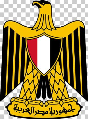 Kingdom Of Egypt Flag Of Egypt Coat Of Arms Of Egypt PNG