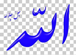 Quran God In Islam Allah Muslim PNG