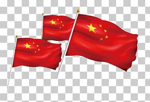 National Day Of The People's Republic Of China Flag Of China Red PNG