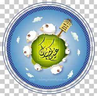 Great Mosque Of Mecca Kaaba Eid Al-Adha Eid Al-Fitr Islam PNG