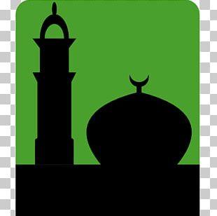 Ramadan Eid Al-Fitr Eid Mubarak Muslim Blessing PNG