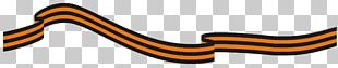 Victory Day Great Patriotic War Ribbon Of Saint George PNG