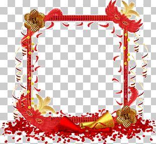 Christmas Ornament Christmas Day Christmas Card Holiday PNG